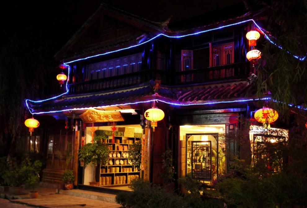 丽江古城夜景2